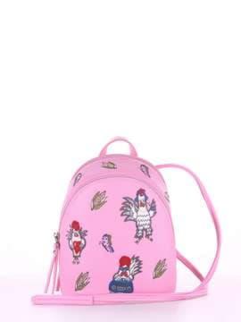 Летний мини-рюкзак с вышивкой, модель 180216 розовый. Изображение товара, вид спереди.