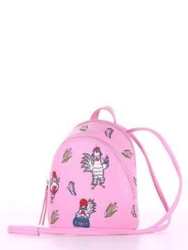 Летний мини-рюкзак с вышивкой, модель 180216 розовый. Изображение товара, вид сбоку.