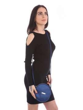 Модный клатч, модель 180041 синий. Изображение товара, вид сбоку.
