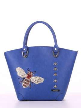 Модная сумка с вышивкой, модель 180165 синий. Изображение товара, вид спереди.