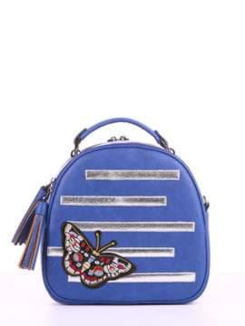 Стильная сумка с вышивкой, модель 180171 синий. Изображение товара, вид спереди.