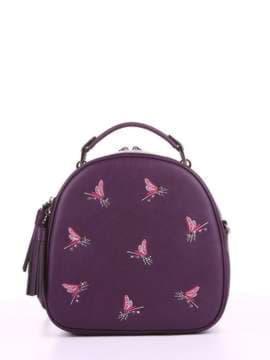 Модная сумка с вышивкой, модель 180173 баклажан. Изображение товара, вид спереди.