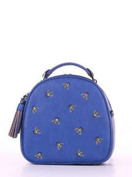 Брендовая сумка с вышивкой, модель 180175 синий. Изображение товара, вид спереди.