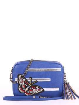 Стильная сумка с вышивкой, модель 180181 синий. Изображение товара, вид спереди.