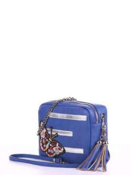 Стильная сумка с вышивкой, модель 180181 синий. Изображение товара, вид сбоку.