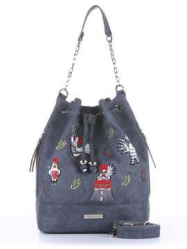 Брендовая сумка с вышивкой, модель 180204 серый. Изображение товара, вид спереди.