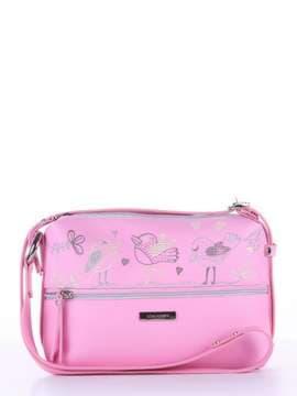 Молодежная сумка через плечо с вышивкой, модель 180223 розовый. Изображение товара, вид спереди.