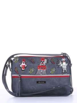 Брендовая сумка через плечо с вышивкой, модель 180224 серый. Изображение товара, вид спереди.