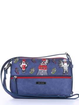 Летняя сумка через плечо с вышивкой, модель 180225 синий. Изображение товара, вид спереди.