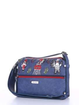 Летняя сумка через плечо с вышивкой, модель 180225 синий. Изображение товара, вид сбоку.