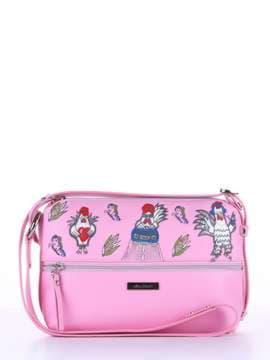 Молодіжна сумка через плече з вышивкою, модель 180226 рожевий. Зображення товару, вид спереду.