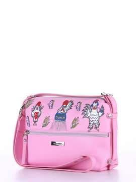 Молодежная сумка через плечо с вышивкой, модель 180226 розовый. Изображение товара, вид сбоку.