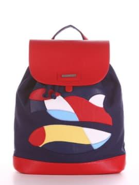 Летний рюкзак с вышивкой, модель 190061 синий. Изображение товара, вид спереди.