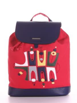 Женский рюкзак с вышивкой, модель 190062 красный. Изображение товара, вид спереди.