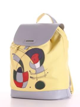 Женский рюкзак с вышивкой, модель 190064 желтый. Изображение товара, вид сбоку.