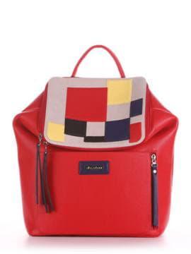 Женский рюкзак, модель 190072 красный. Изображение товара, вид спереди.