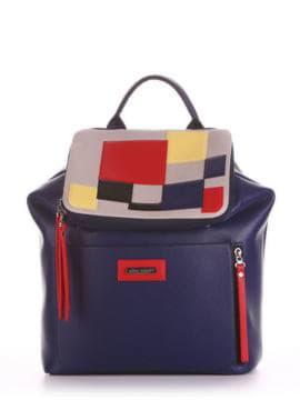 Летний рюкзак, модель 190073 синий. Изображение товара, вид спереди.