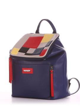 Летний рюкзак, модель 190073 синий. Изображение товара, вид сбоку.