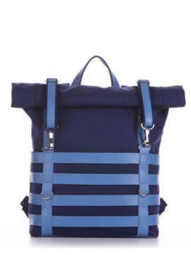 Стильный рюкзак, модель 190181 синий. Изображение товара, вид спереди.