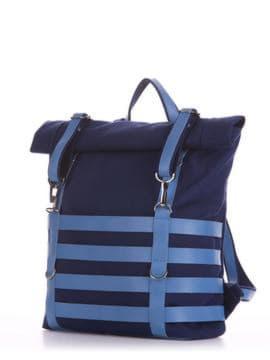 Стильный рюкзак, модель 190181 синий. Изображение товара, вид сбоку.