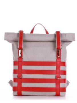 Летний рюкзак, модель 190182 светло-серый. Изображение товара, вид спереди.