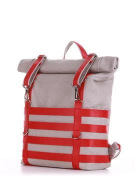 Летний рюкзак, модель 190182 светло-серый. Изображение товара, вид сбоку.
