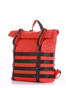 Модный рюкзак, модель 190184 оранжевый. Изображение товара, вид сбоку.