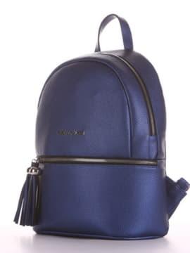Модный рюкзак, модель 190232 сапфир. Изображение товара, вид сбоку.