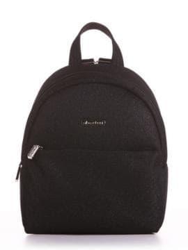 Стильный рюкзак, модель 190311 черный. Изображение товара, вид спереди.