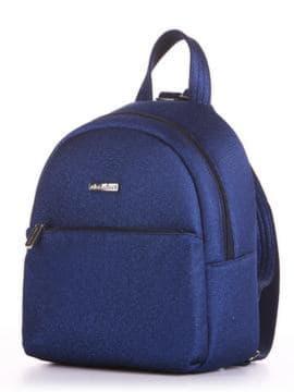 Летний рюкзак, модель 190312 синий. Изображение товара, вид сбоку.
