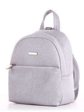 Женский рюкзак, модель 190314 серебро. Изображение товара, вид сбоку.