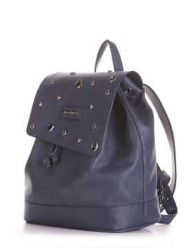 Стильный рюкзак, модель 190331 синий. Изображение товара, вид сбоку.