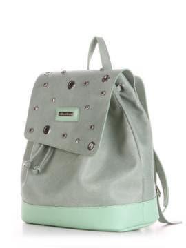 Модный рюкзак, модель 190334 мята. Изображение товара, вид сбоку.