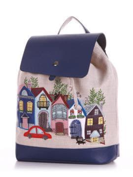 Стильный рюкзак с вышивкой, модель 190401 бежевый-синий. Изображение товара, вид сбоку.
