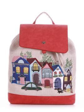 Молодежный рюкзак с вышивкой, модель 190402 бежевый-красный. Изображение товара, вид спереди.