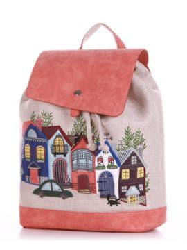Модный рюкзак с вышивкой, модель 190403 бежевый-персиковый. Изображение товара, вид сбоку.