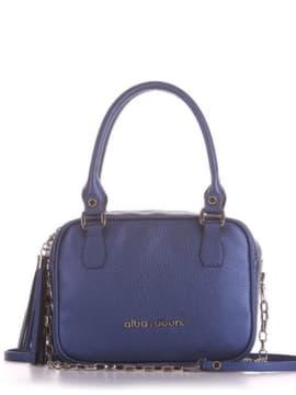 Модная сумка маленькая, модель 190242 сапфир. Изображение товара, вид спереди.