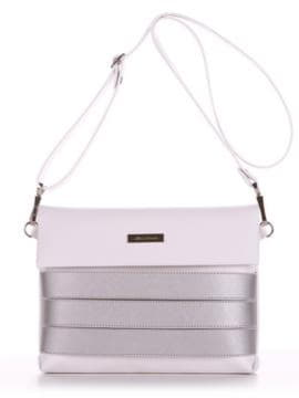 Молодежная сумка маленькая, модель 190351 белый. Изображение товара, вид спереди.