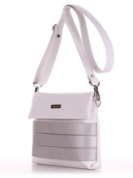 Молодежная сумка маленькая, модель 190351 белый. Изображение товара, вид сбоку.