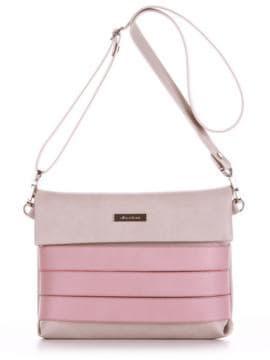Модная сумка маленькая, модель 190352 французский серый. Изображение товара, вид спереди.