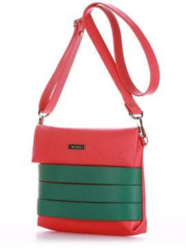 Стильная сумка маленькая, модель 190354 красный алый. Изображение товара, вид сбоку.