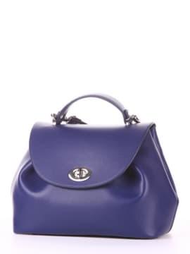 Молодежная сумка, модель 190002 синий. Изображение товара, вид сбоку.