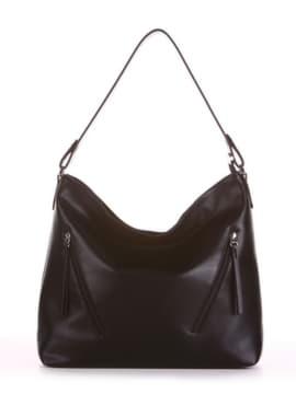 Брендовая сумка, модель 190011 черный. Изображение товара, вид спереди.