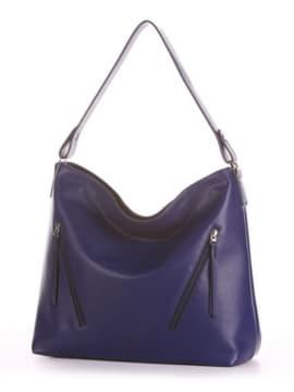 Летняя сумка, модель 190012 синий. Изображение товара, вид сбоку.