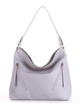 Брендовая сумка, модель 190015 светло-серый. Изображение товара, вид спереди.