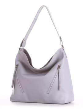 Брендовая сумка, модель 190015 светло-серый. Изображение товара, вид сбоку.