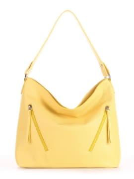 Летняя сумка, модель 190018 желтый. Изображение товара, вид спереди.