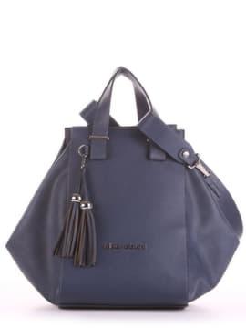 Летняя сумка, модель 190021 синий. Изображение товара, вид спереди.