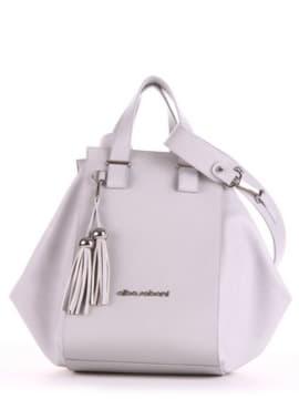 Брендовая сумка, модель 190025 светло-серый. Изображение товара, вид спереди.