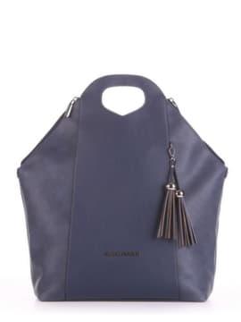 Летняя сумка, модель 190031 синий. Изображение товара, вид спереди.